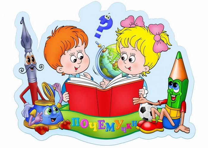 Рецепты для детей - рецепты с фото на Повар. ру (6342)