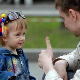 Как сделать ребенка уверенным в себе фото 662