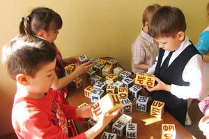 Формирование умений и навыков у детей-дошкольников