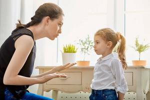 Основы воспитания сознательной дисциплины у детей