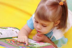 Правильное обучение чтению ребенка-дошкольника