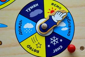 Как сделать детский календарь наблюдений за погодой