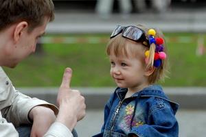 Формирование поведения ребенка методом подкрепления