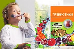 Эффективные пробиотики, пребиотики, витаминные смеси для детей